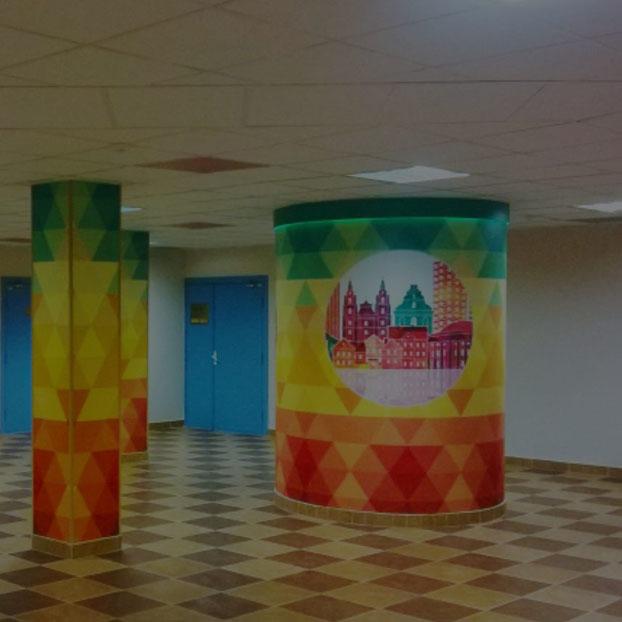 Холлы и рекреации